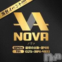 新潟手コキ NOVA(ノヴァ)の8月23日お店速報「激熱一撃イベント開催中今宵はアナタをブチ抜きます」