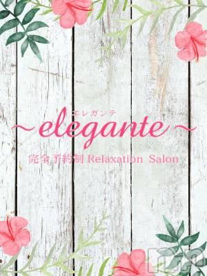 逢坂 1号店(25) 身長156cm。新潟中央区メンズエステ 〜Elegante〜完全予約制Relaxation Salon(エレガンテ)在籍。