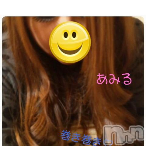上田デリヘルApricot Girl(アプリコットガール) あみる☆Jカッ(26)の2019年1月13日写メブログ「空きました-(´ω`)♪」