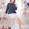 水嶋きょう子(48)