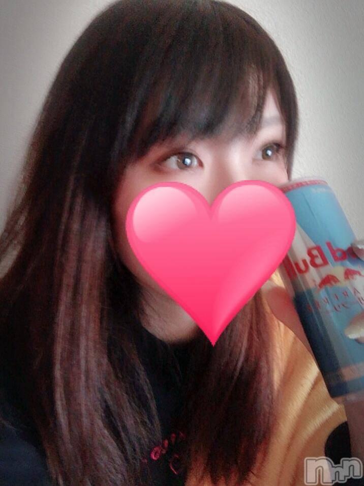 上田デリヘルBLENDA GIRLS(ブレンダガールズ) あずさ☆細身(21)の1月14日写メブログ「最終日」