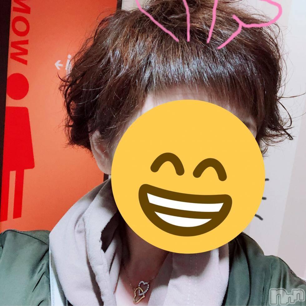 松本デリヘル天使の雫(テンシノシズク) 美少女綺麗ひな(22)の3月10日写メブログ「イメチェンしました♡」