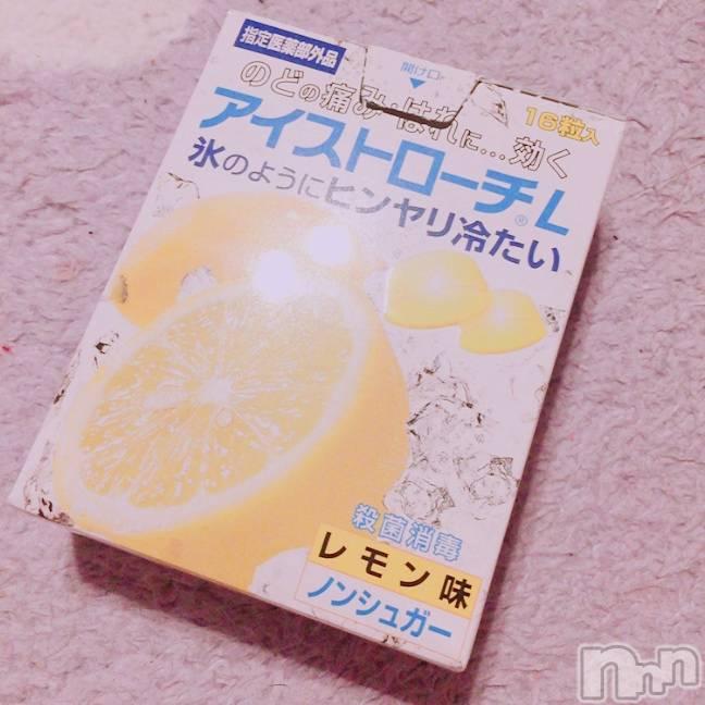 松本デリヘル天使の雫(テンシノシズク) アイドル級☆もえ(20)の4月27日写メブログ「予防」