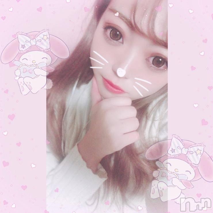 新潟デリヘルFantasy(ファンタジー) えりか(18)の1月8日写メブログ「?はじめまして?」