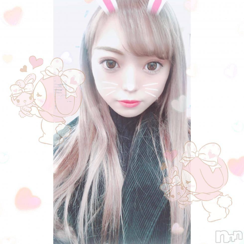新潟デリヘルFantasy(ファンタジー) えりか(18)の1月11日写メブログ「?ありがとう?」
