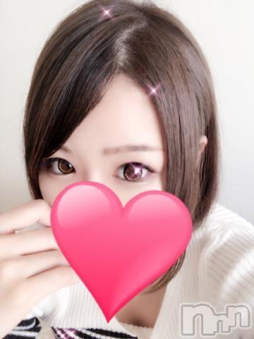 長野デリヘルl'amour~ラムール~(ラムール) 体験りん(26)の2019年5月11日写メブログ「おはよー(*´ω`*)」