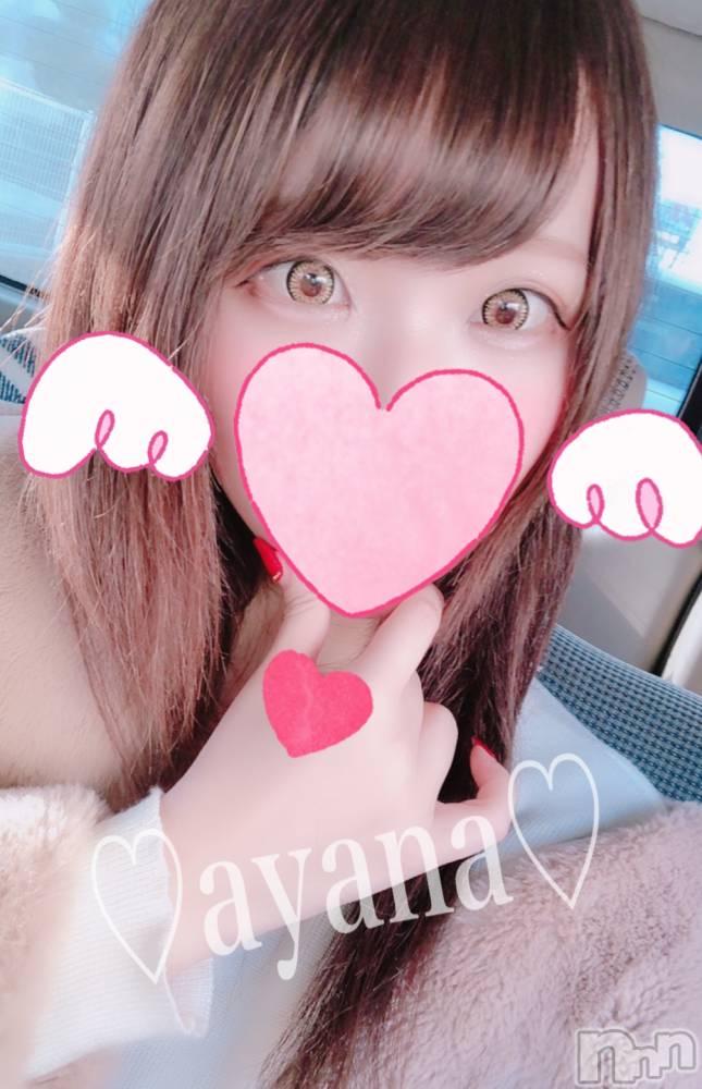 上越デリヘルLEGEND(レジェンド) アヤナ☆☆(22)の4月7日写メブログ「お礼♡」