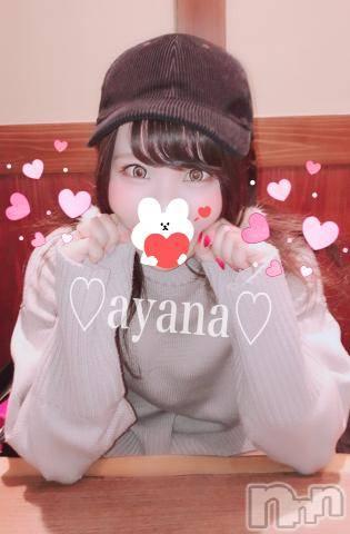 上越デリヘルLEGEND(レジェンド) アヤナ☆☆(22)の3月19日写メブログ「出勤~!」