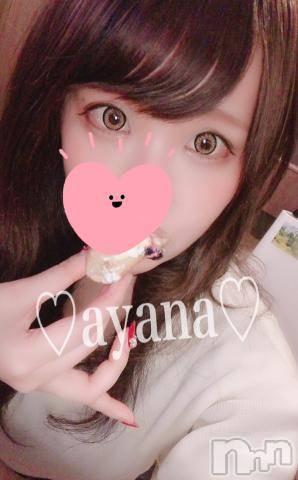 上越デリヘルLEGEND(レジェンド) アヤナ☆☆(22)の3月21日写メブログ「出勤+お礼♡」