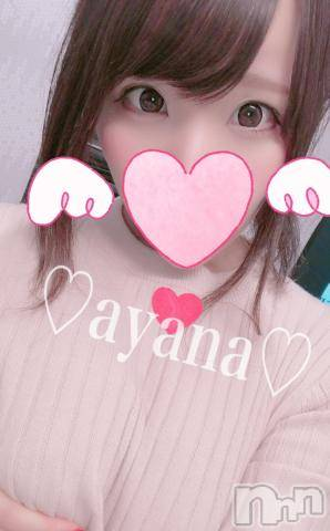 上越デリヘルLEGEND(レジェンド) アヤナ☆☆(22)の3月23日写メブログ「出勤+お礼♡」