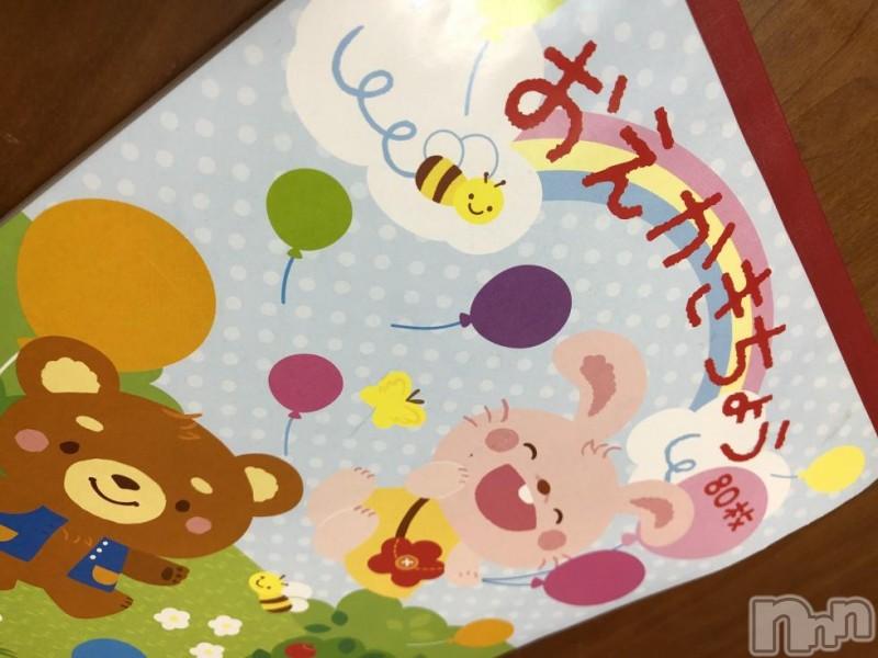 諏訪デリヘルミルクシェイク マイコ(19)の2019年1月13日写メブログ「待機中(´•ω•`)♡」