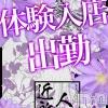 新人よしの★美乳(31)