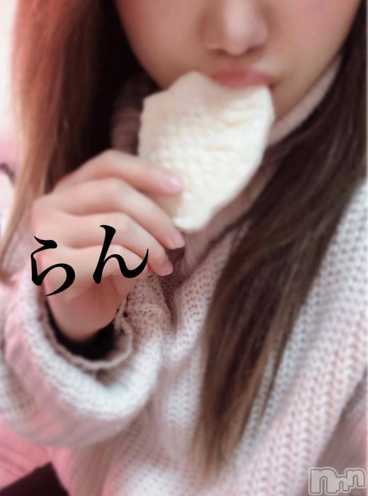 伊那デリヘルLip Gloss(リップグロス) らん(23)の1月18日写メブログ「ぱっくんちょ」