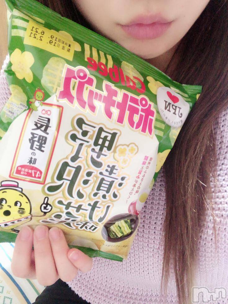 伊那デリヘルLip Gloss(リップグロス) らん(23)の3月12日写メブログ「あとみっか!!!」
