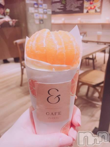 新潟東区リラクゼーションallure(アリュール) 北山 鈴の3月17日写メブログ「あまい、、♡」