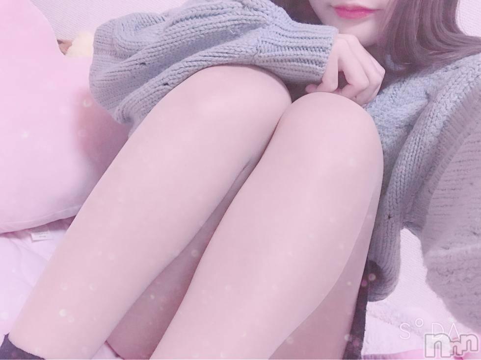 上田デリヘルBLENDA GIRLS(ブレンダガールズ) ひな☆パイパン(22)の1月16日写メブログ「お礼♪」