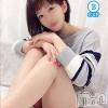 椎名リマ(20)