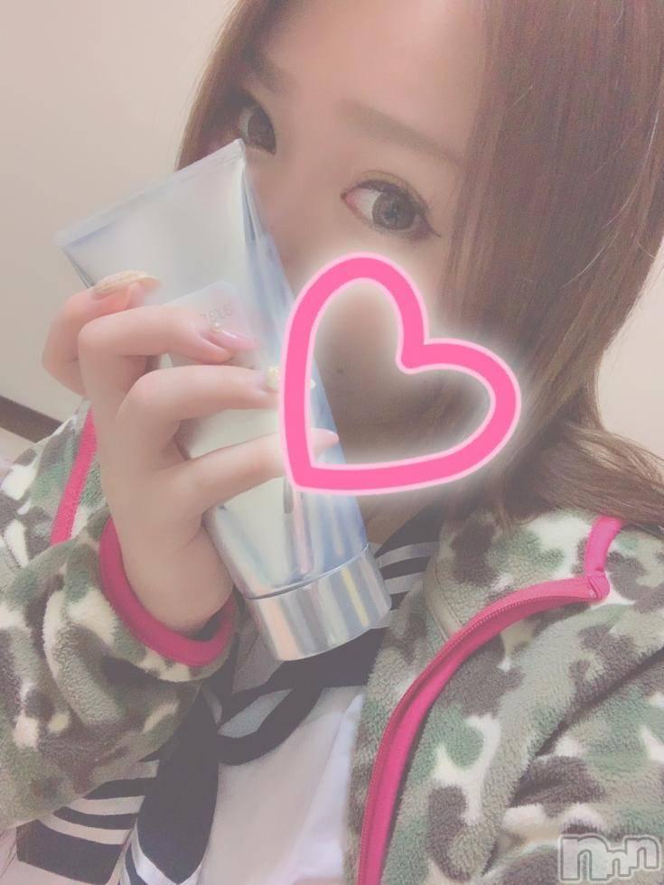長岡デリヘル純・無垢(ジュンムク) 新人☆さゆり(21)の1月16日写メブログ「おおお!!」