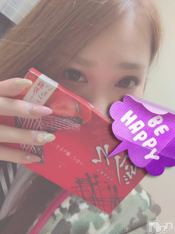長岡デリヘル純・無垢(ジュンムク) 新人☆さゆり(21)の1月17日写メブログ「お礼☆」