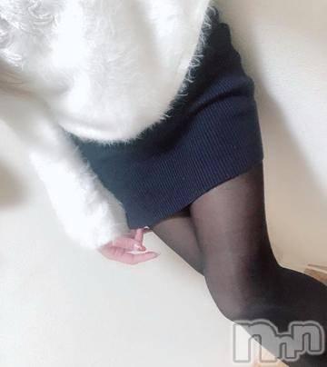 新潟人妻デリヘル人妻パラダイス(ヒトヅマパラダイス) あかね(29)の2月19日写メブログ「ドキドキ?」