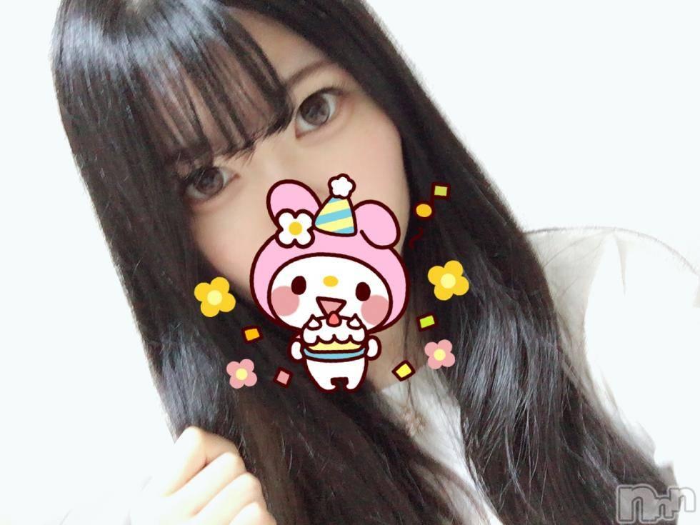 松本デリヘルCREA(クレア) 現役AV◆ゆめの(20)の1月16日写メブログ「暗くなってきた|ω•。))チラ」