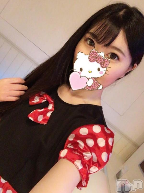 松本デリヘルCREA(クレア) 現役AV◆ゆめの(20)の2019年1月14日写メブログ「初日ありがとう♡」
