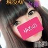 現役AV◆ゆめの(20)