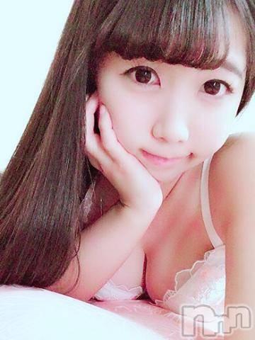 長野デリヘルPRESIDENT(プレジデント) りりあ(20)の2月15日写メブログ「こんばんは」