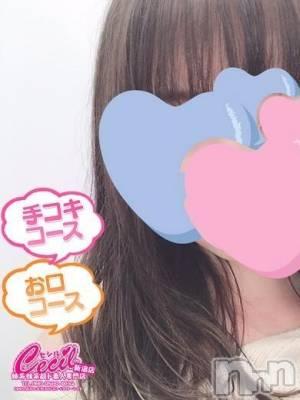 体験 みい(19) 身長153cm、スリーサイズB82(B).W56.H80。 CECIL新潟店在籍。