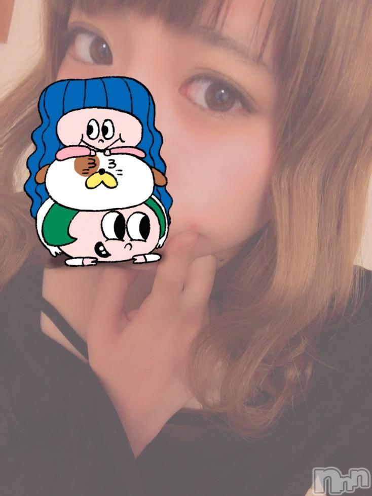 上田デリヘルBLENDA GIRLS(ブレンダガールズ) れいか☆未経験(20)の1月26日写メブログ「9日目♡」