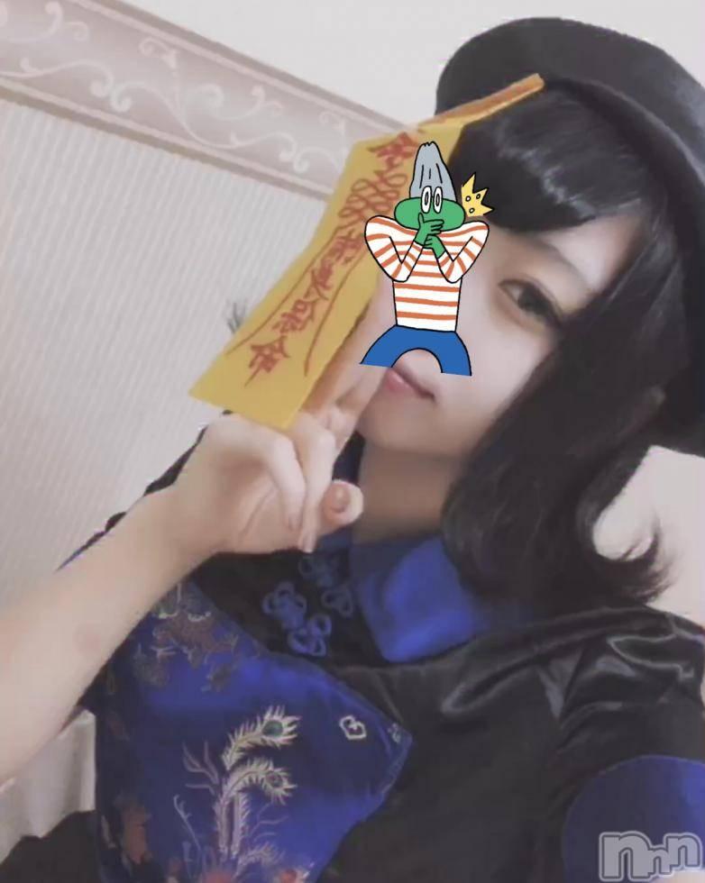 上田デリヘルBLENDA GIRLS(ブレンダガールズ) れいか☆未経験(20)の1月27日写メブログ「ラスト日♡キョンシーコスの写メ!」