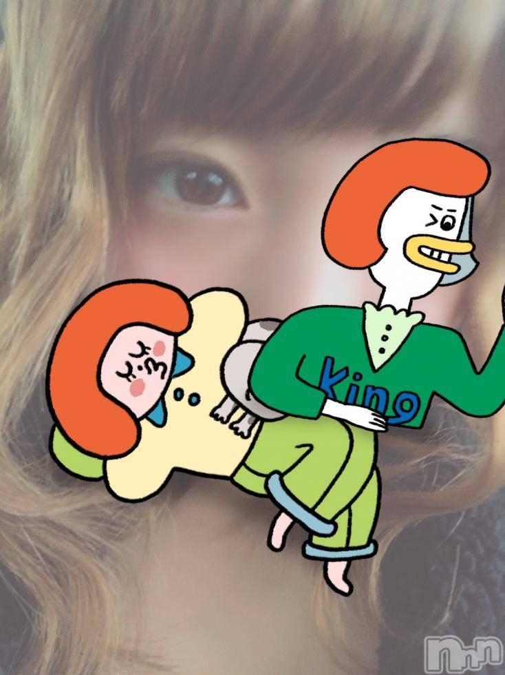 上田デリヘルBLENDA GIRLS(ブレンダガールズ) れいか☆未経験(20)の1月27日写メブログ「お礼」