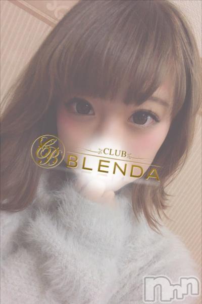 れいか☆未経験(20)のプロフィール写真1枚目。身長153cm、スリーサイズB82(B).W57.H82。上田デリヘルBLENDA GIRLS(ブレンダガールズ)在籍。