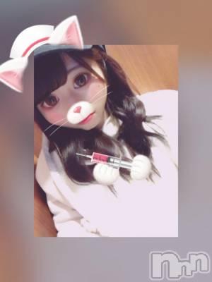 長岡デリヘル ROOKIE(ルーキー) 新人☆なこ(19)の1月20日写メブログ「ありがとう♡」