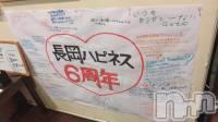 殿町ガールズバーひだまり(ヒダマリ) みさ(21)の2月21日写メブログ「明日は〜♡♡」