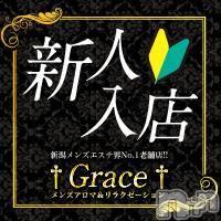 小湊(23) 身長161cm、スリーサイズB85(D).W57.H85。 GRACE 新潟在籍。
