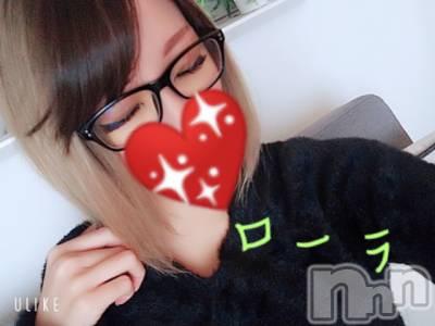 諏訪デリヘル ミルクシェイク ローラ(23)の1月19日写メブログ「ブルーライトᐠ(ᐛ)ᐟ」