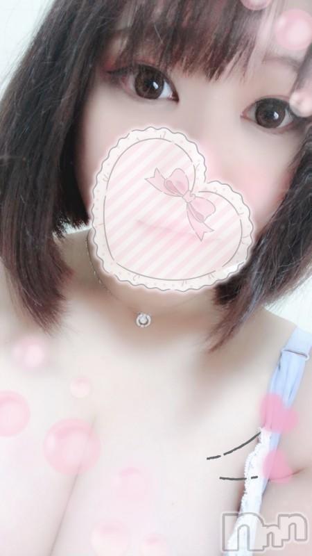 松本デリヘルCREA(クレア) Gロリ◆みわ(18)の2019年3月15日写メブログ「お礼」