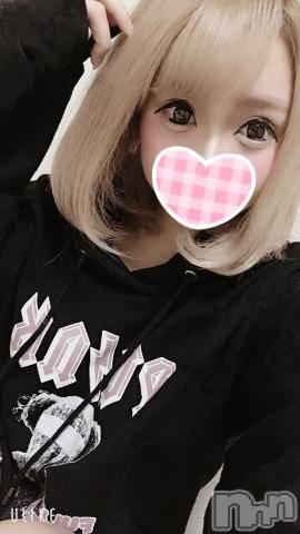 上田デリヘルBLENDA GIRLS(ブレンダガールズ) さくら☆Gカップ(21)の7月16日写メブログ「ほほん」