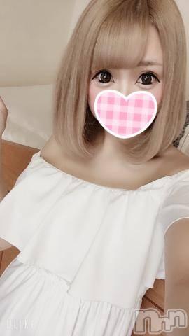 上田デリヘルBLENDA GIRLS(ブレンダガールズ) さくら☆Gカップ(21)の7月17日写メブログ「出勤!」