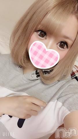 上田デリヘルBLENDA GIRLS(ブレンダガールズ) さくら☆Gカップ(21)の7月18日写メブログ「出勤!」