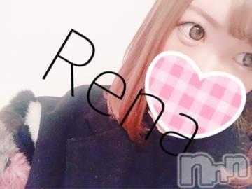 上田デリヘルBLENDA GIRLS(ブレンダガールズ) れな☆激かわ(21)の6月11日写メブログ「火曜日」