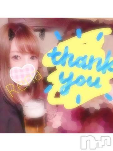 上田デリヘルBLENDA GIRLS(ブレンダガールズ) れな☆激かわ(21)の6月12日写メブログ「最終日」