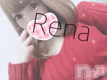 上田デリヘルBLENDA GIRLS(ブレンダガールズ) れな☆激かわ(21)の6月12日写メブログ「[お題]from:キンブル先生さん」