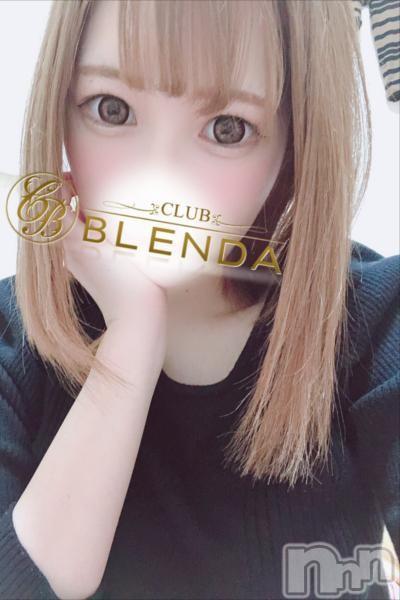 れな☆激かわ(21)のプロフィール写真5枚目。身長149cm、スリーサイズB84(D).W56.H82。上田デリヘルBLENDA GIRLS(ブレンダガールズ)在籍。