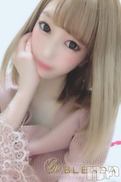 れな☆激かわ(21)のプロフィール写真3枚目。身長149cm、スリーサイズB84(D).W56.H82。上田デリヘルBLENDA GIRLS(ブレンダガールズ)在籍。