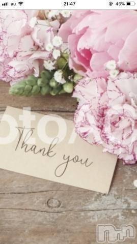 新潟人妻デリヘル五十路マダム新潟店(カサブランカグループ)(イソジマダムニイガタテン) 栗原えり(53)の9月22日写メブログ「おはようございます」