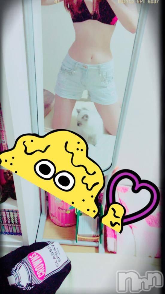 上田デリヘルBLENDA GIRLS(ブレンダガールズ) みう☆Gカップ(23)の2月14日写メブログ「まけほー(ノω・`)」