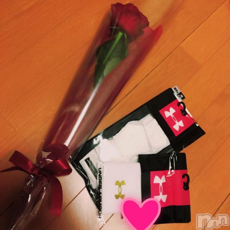 上田デリヘルBLENDA GIRLS(ブレンダガールズ) みう☆Gカップ(23)の2019年2月13日写メブログ「ありがとう♡」