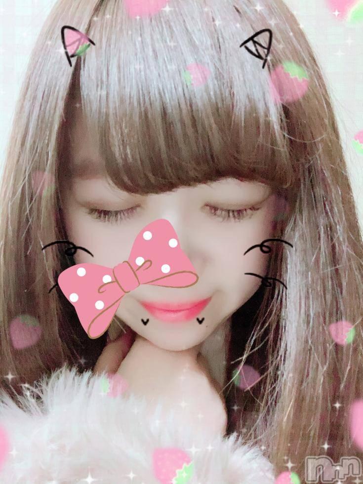 長岡デリヘル純・無垢(ジュンムク) 体験☆すみか(20)の2月4日写メブログ「おやすみなさい♡」